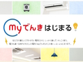 /smartjapan/articles/1601/06/top_news053.jpg
