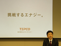 /smartjapan/articles/1601/08/top_news063.jpg