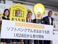 /smartjapan/articles/1601/13/top_news044.jpg