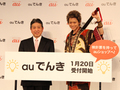 /smartjapan/articles/1601/20/top_news048.jpg