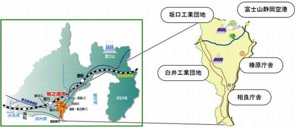 makinohara7_sj.jpg