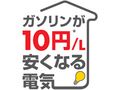 /smartjapan/articles/1601/22/top_news057.jpg