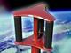強風でも発電できる「台風発電」実現へ、マグナス力を利用した垂直軸型
