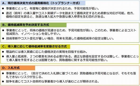tokusohou7_sj.jpg