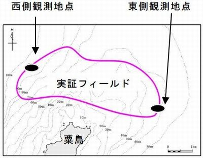 awashima2_sj.jpg