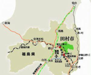 tamura_biomas1_sj.jpg