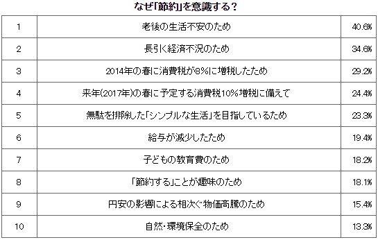 asahi2_sj.jpg