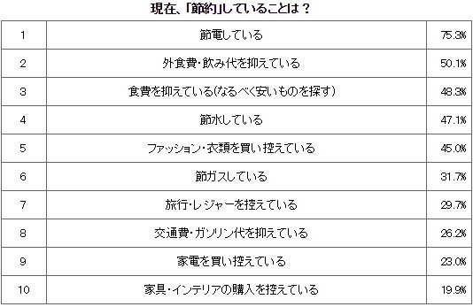 asahi3_sj.jpg