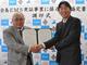 島のエネルギーを丸ごと管理、宮古島がEMS実証を日本で初めて事業化へ