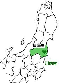 kawauchi0_sj.jpg
