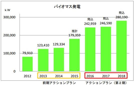 fukushima6_sj.jpg