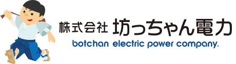 botchan0_sj.jpg