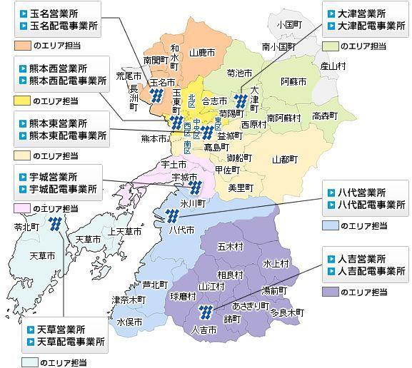 kyuden_kumamoto2_sj.jpg