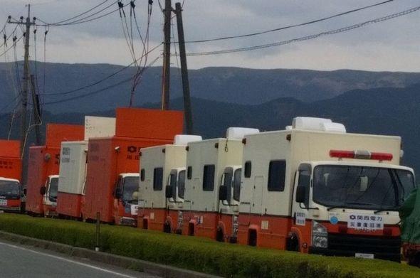 kumamoto_21apr1_sj.jpg