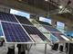 屋根置き住宅用太陽光発電システムに参入、低コストでHEMSもセット