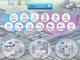 IoTでエネルギーを支える街へ、情報を一元管理するシステム