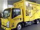 下水で走る燃料電池トラック、福岡市の繁華街で貨物を輸送