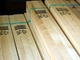 住友林業が再生可能エネルギー事業を強化、レノバに出資