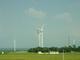事故損害が高額化する風力発電、事前評価でリスクを把握