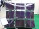 リュックで運べる折りたたみ太陽光パネル、蓄電池付き