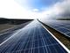 リコーが太陽光O&Mを全国展開、オフィス事業の強みを生かす