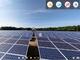 24時間365日「太陽光発電所を見たい」に応える仮想ツアー