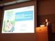 エネルギーの完全自給自足を目指す浜松市、スマートな政令指定都市へ