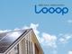 住宅太陽光を「FIT+10円」で買い取り、Looopが再エネ調達を強化