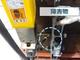 柱鉄骨の溶接をロボットで自動化、2017年度に本格導入