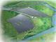 7700世帯分を発電するソーラーウェイ、宮城県に2018年3月に完成