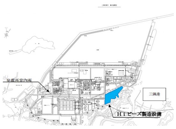 三隅 火力 発電 所