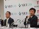 東京電力、都市ガス自由化でシェア1割獲得へ