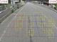 人工知能が道路の損傷を診断、2017年度実用化へ