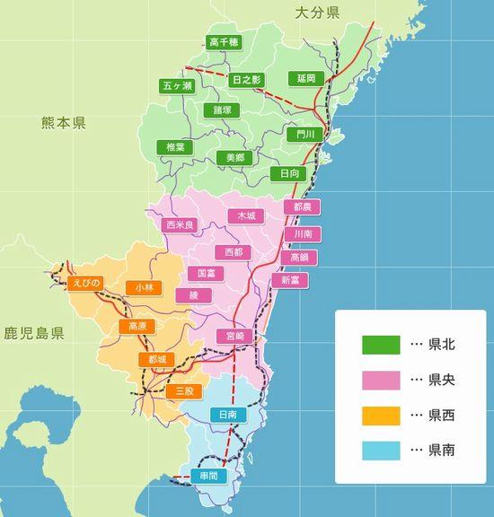 太陽・風・水・地熱・森林に恵まれた南国に、CO2フリーの電力が広がる:エネルギー列島2016年版(45)宮崎(4/4 ページ)