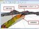 奥村組、データ作成が簡単なトンネル工事向けCIM