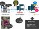 富士通など、IoTを活用したビル設備監視の有効性を実証
