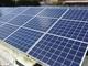 日照不足による収益減少も補償、太陽光発電向け保険
