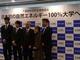 日本初の再エネ100%大学、電力地産地消と学生指導に貢献