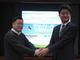 NTTスマイル、太陽光を無償設置する「PPA」に数十億円の投資へ