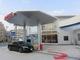 燃料電池車のレンタカー、横浜のスマートシティで開始