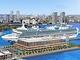 旭硝子の5階建て研究棟やMM21ふ頭にホテル新設など、横浜市が認定