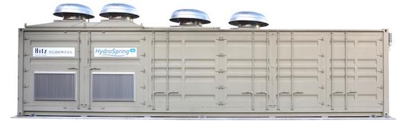 rk 180615 hitachi01 - 【エネルギー】メガワット級の水素製造装置、日立造船が開発に成功[06/15]