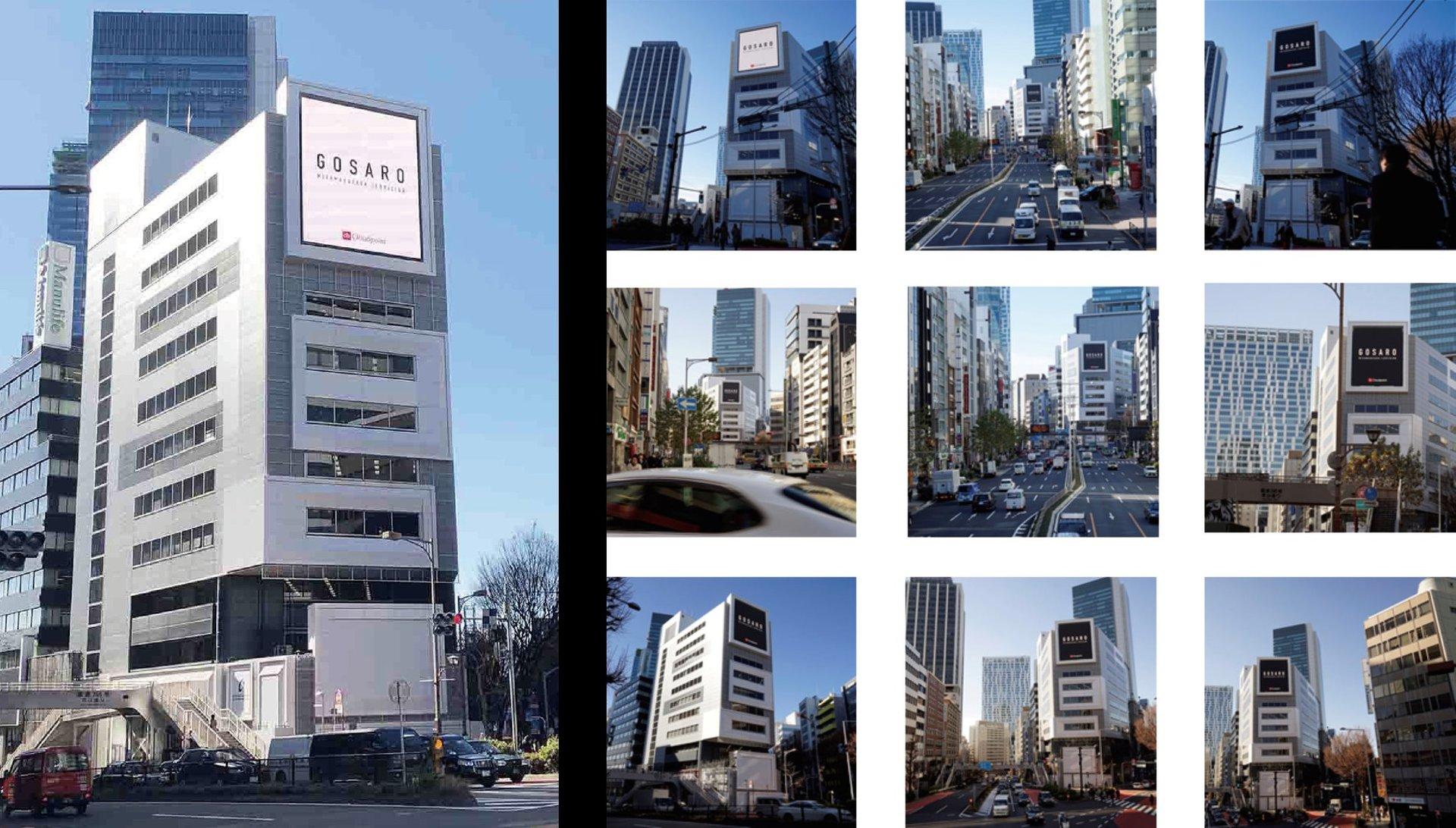 渋谷宮益坂で90m2超の大型ビジョンが点灯、クラウドポイント