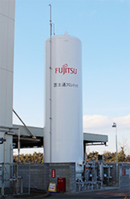 燃料貯蔵用タンク