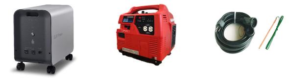 セット内容(蓄電システム、ガス発電機、同梱品)