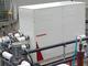 未利用の温泉排熱で発電を可能に、ヤンマーが長野県で実証試験