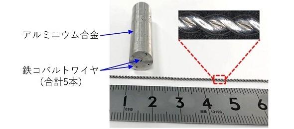 衝撃で発電する金属材料を新開発、耐久性と電圧の向上に成功