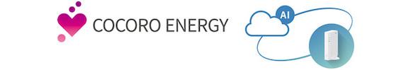 COCORO ENERGYモニタリング