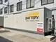 「仮想発電所」に対応する蓄電システムを導入、GSユアサが京都事業所に