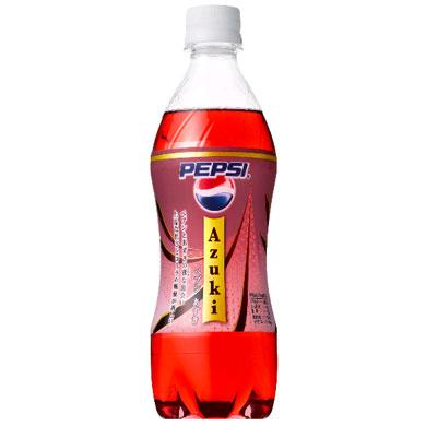 今度のペプシは「あずき味」、10月20日から全国発売